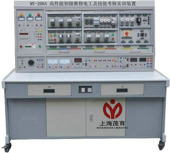 (一) MY-01电源、仪器控制屏: 控制屏为铁质双层亚光密纹喷塑结构,铝质面板。为实验提供交流电源、高压直流电源、低压直流电源及各种测试仪表等。具体功能如下: 1、主控功能板: (1) 三相四线电源输入,经漏电保护器后,经过总开关,由接触器通过起、停按钮进行操作; (2) 设有450V指针式交流电压表三只,指示电源输入的三相电压; (3) 定时器兼报警记录仪(服务管理器),平时作为时钟使用,具有设定实验时间、定时报警、切断电源等功能;还可以自动记录由于接线或操作错误所造成的漏电告警、仪表超量程告警总次数