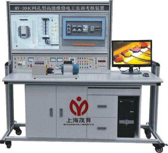 网孔型高级维修电