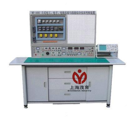 立式电工电子电拖