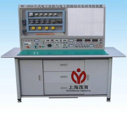立式电工实验与电
