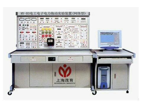 my-200c电工电子电力拖动实验装置(网络型)