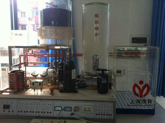 仿真中央空调微机控制实验设备(带微机接口)-上海茂