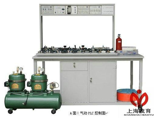 工程液压气动PLC综
