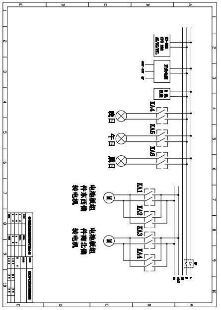 7.1光伏发电系统主电路接线图
