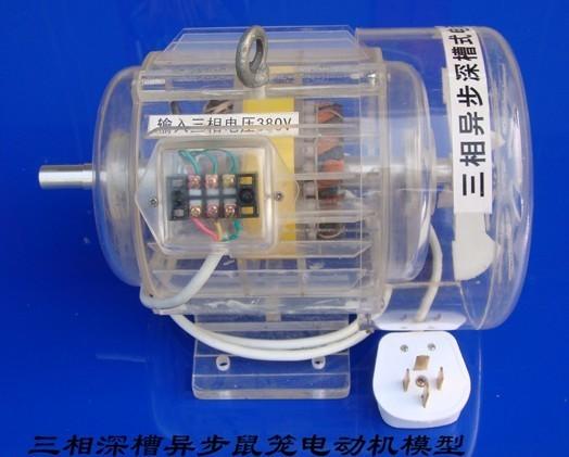 多级变速异步电动机接线图