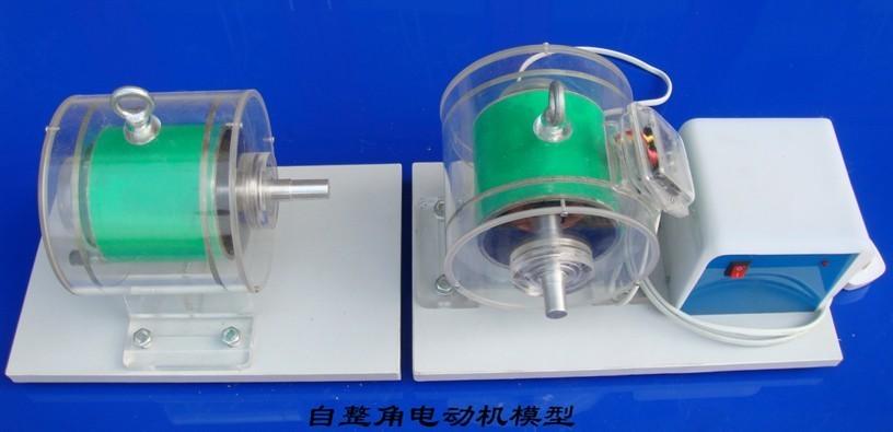 三相异步双槽鼠笼式电动机