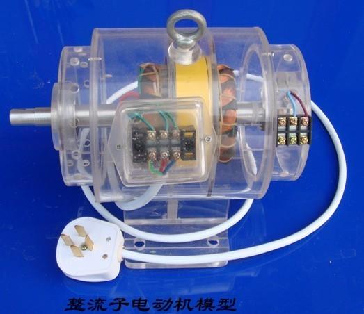 矿用防爆电动机模型