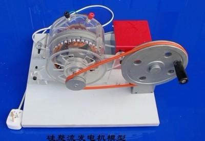 硅整流发电机模型