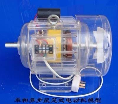 电动机模型