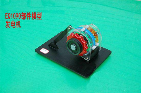 东风eq1090变速器内部结构图