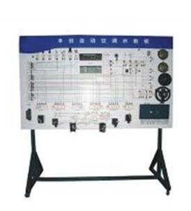 空调蒸发器各电控元件、空调压缩机、冷凝器风扇、电路原理图高清图片