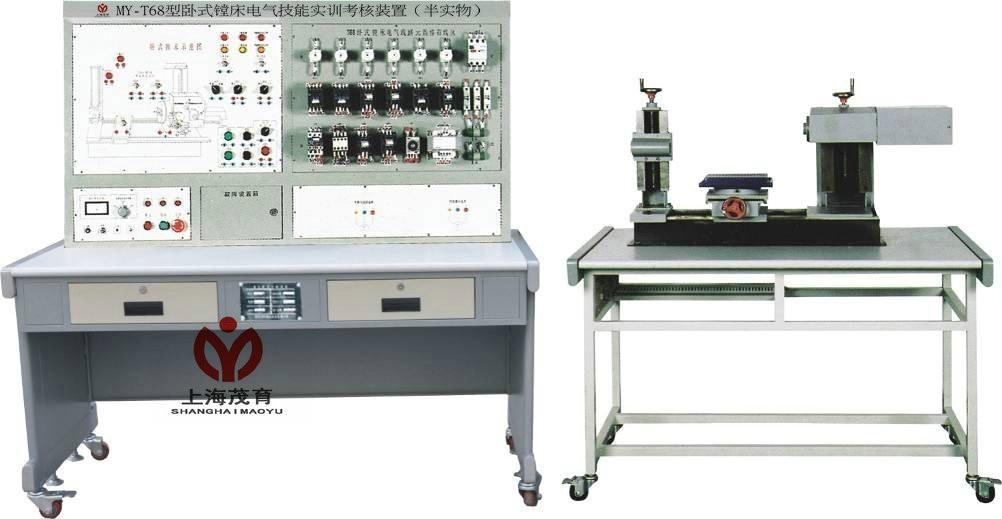 1、输入电源:三相四线(380V±10% 50Hz) 2、工作环境:温度-10~+40 相对湿度<85%(25) 3、装置容量:<1KVA 4、重 量:150kg 5、外形尺寸:1800mm×700mm×1250mm 二、MY-T68 卧室镗床电气技能实训考核装置(半实物)构成 (一)主控屏 1、三相四线电源输入,通过漏电保护器接通总开关,由接触器通过启动、停止按钮进行操作。 2、设有450V指针式交流电压表三只,指示电源输入的三相电源电压,并有三只指示灯指示实训