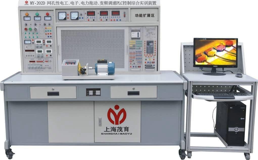 网孔板电工电子实训设备