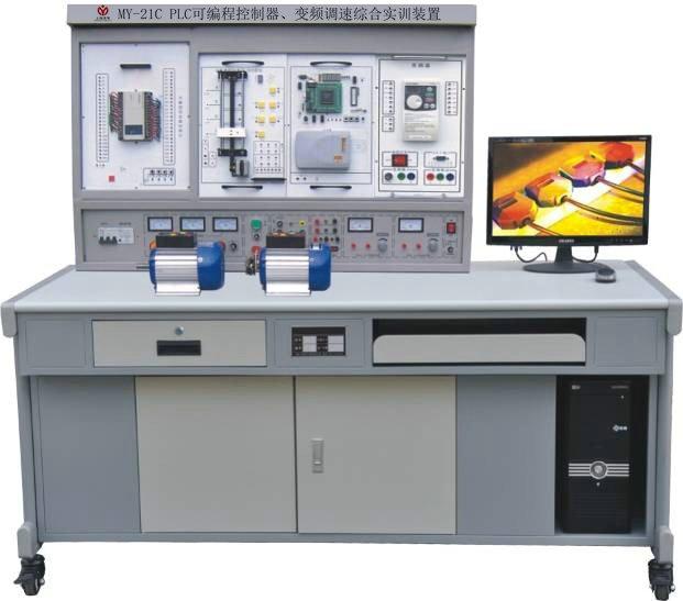 PLC可编程控制器、