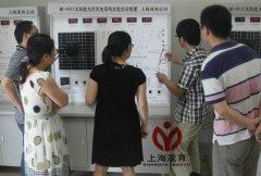太阳能光伏发电系