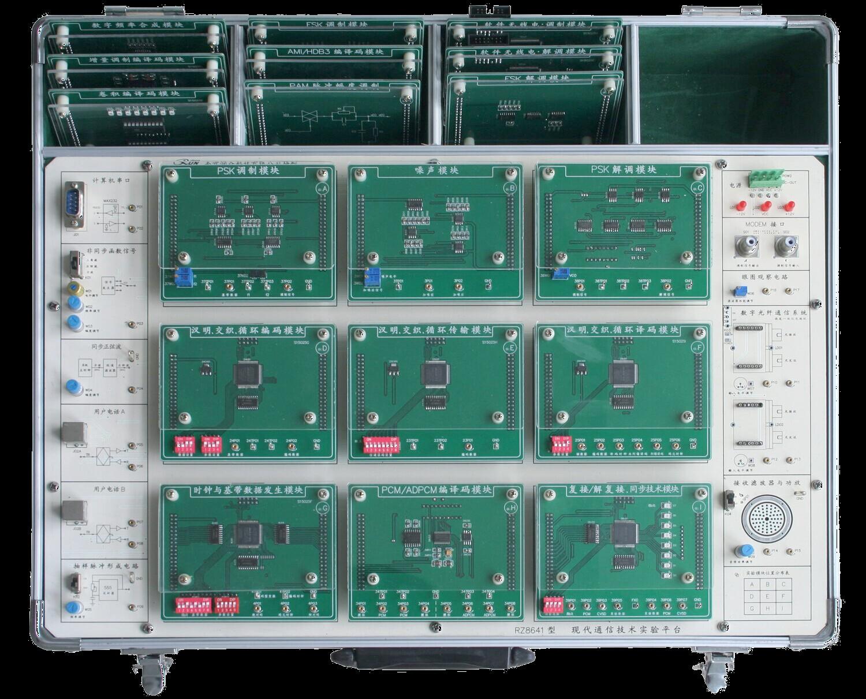 一、通信原理实验箱产品简介: 现代通信技术实验平台是针对电子和通信工程类专业学生,系统完成《通信原理》等现代通信技术相关课程实验专门研制的实验平台。 该实验平台最大的特点是系统性强,它真实再现了:信源的模数转换、模拟调制、信道仿真、模拟解调、信宿的数模转换的频带传输过程;光纤传输、帧同步位同步、纠错译码、解复接、信宿的数模转换的基带传输过程;信源、信源编码、码分复用、传输、码分解复用、信源译码、信宿的移动传输过程; 实验平台全部采用模块化结构,各模块既能完成完整通信系统中对应单元部分实验,又能由学生用
