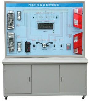 桑塔纳3000灯光控制电路图