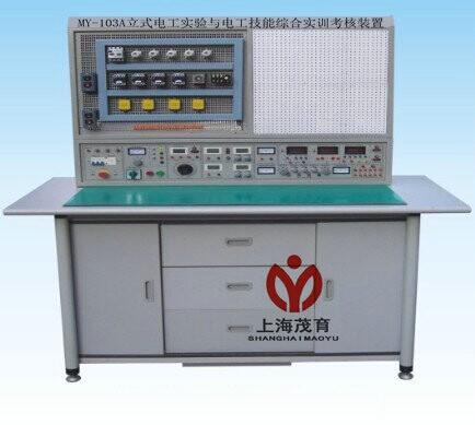 电工电子电路模型制作与设计