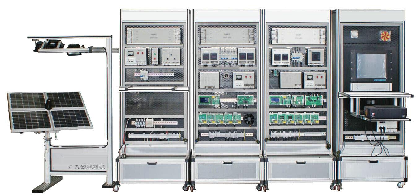 上海茂育制造my-pv22光伏发电设备安装与调试实训系统
