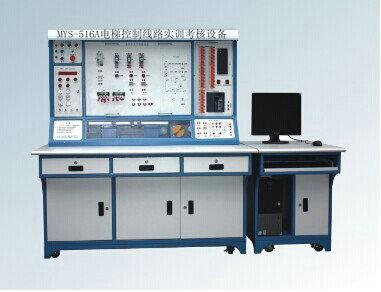 18,主电路换速实训   19,plc控制门机线路实训   20,plc控制电梯