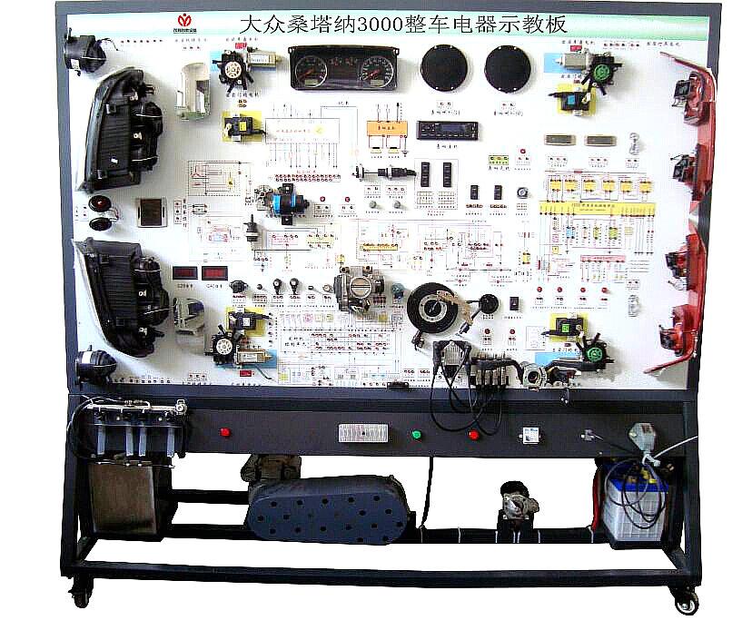 桑塔纳2000全车电