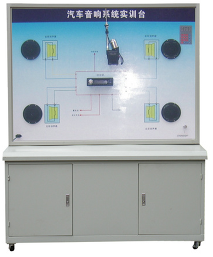上海牌l864收录机电路图
