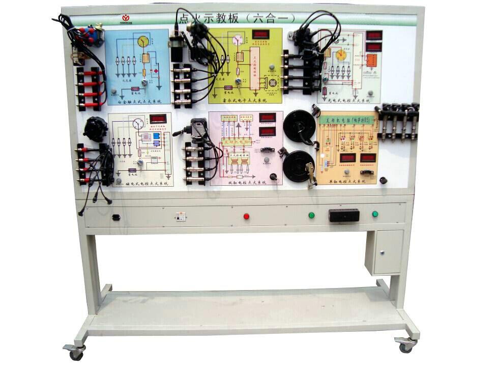 双脉冲发动机总体结构图