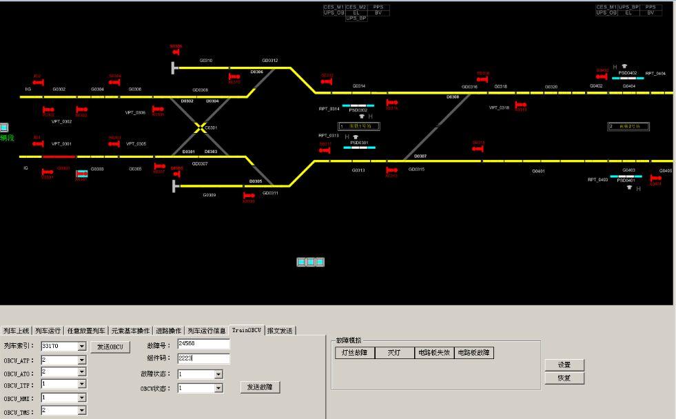 城市轨道交通信号原理结构实训室建设方案