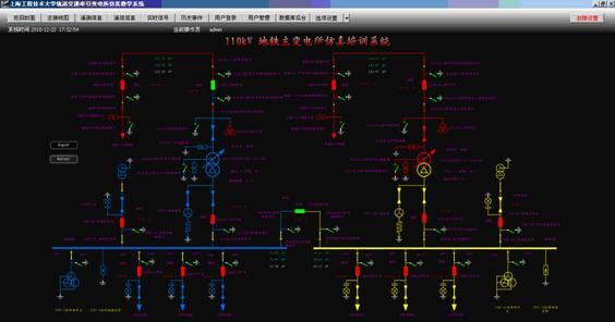 双线轨道电路图