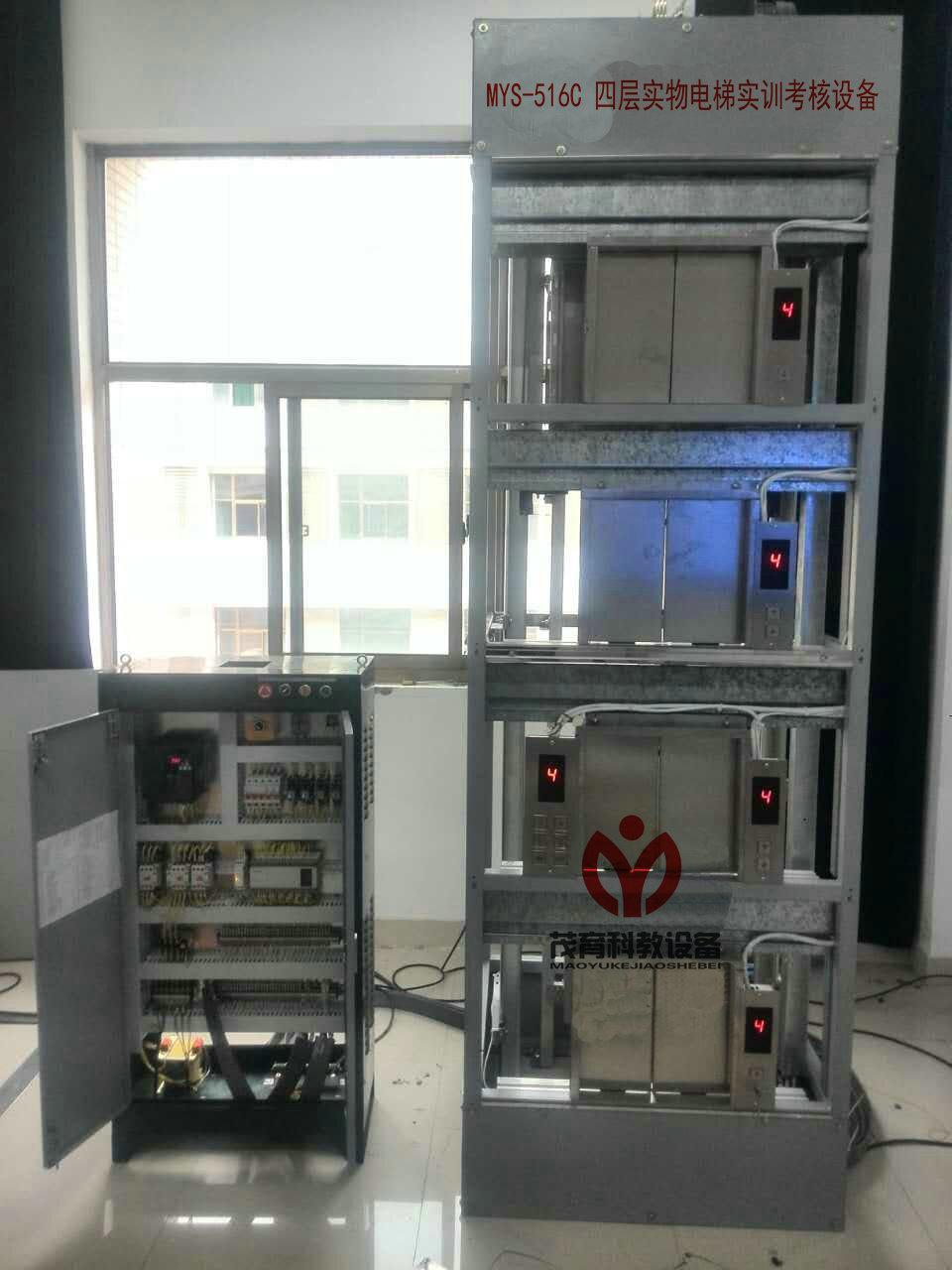 四层实物电梯实训