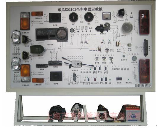 柴油车交流发电机接线图片