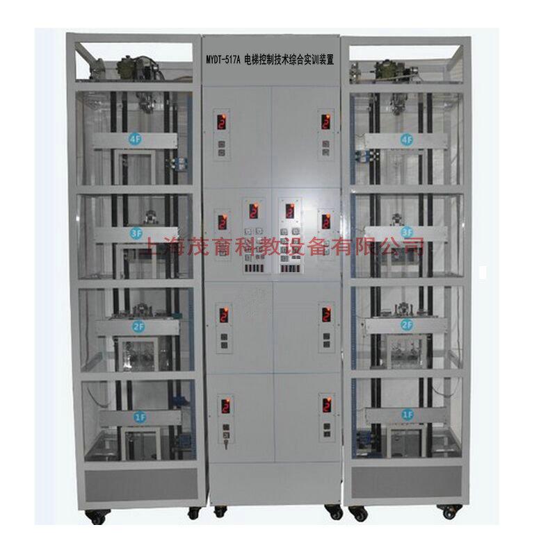一、电梯控制技术综合实训装置技术性能要求: 窗体底端 1. 输入电源:三相五线制AC380V±10% 50Hz; 2、工作环境:温度-10~+40 相对湿度<85%(25) 海拔<4000m; 3 .装置容量:<1.5kVA; 1、外形尺寸: 长×宽×高(mm) 1450×1160×2400 2、净 重 量: 160kg 3、载 重 量: 5kg 4、控制方式: PLC控制 (PLC要求:继电器输出;输入输出点数至少56点;) 可选用的P