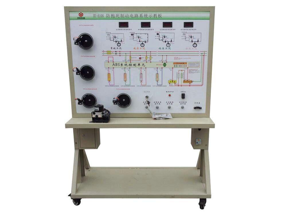 该设备采用全新大众帕萨特b5 abs制动系统实物制作,充分展示ab