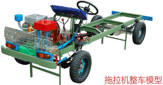 拖拉机制动系示教板 拖拉机发动机示教板 拖拉机全车线路示教板 拖拉