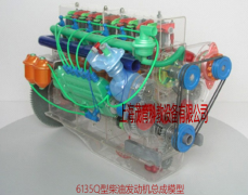6135Q型柴油发动机