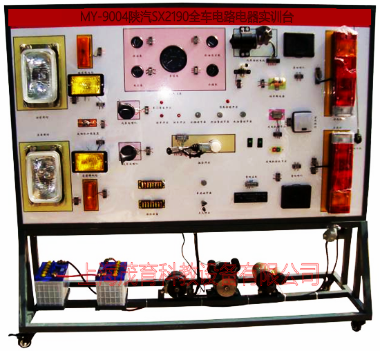 各种开关,灯光系统,加热,继电器,燃油供给系统,燃油分配泵,发电机