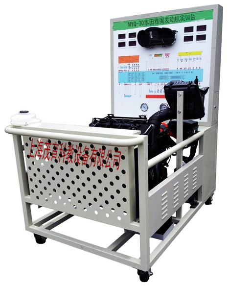 二, 本田雅阁发动机实训台 功能特点:     1,真实可运行的电控汽油