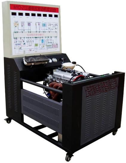 三菱电控发动机实