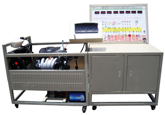 mycz-12桑塔纳2000发动机故障诊断与排除实训台