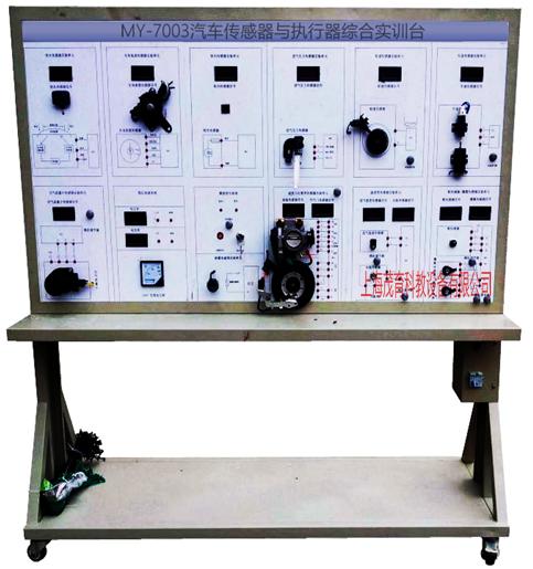 学员可直观对照电路图对接传感器与执行器,认识和分析汽车传感器与