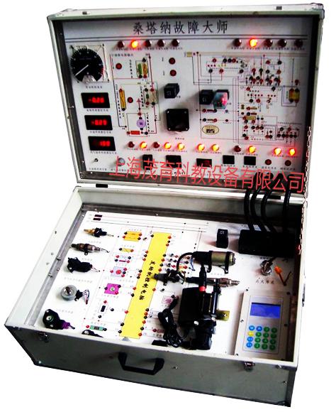 发动机电控故障仿真实验箱-上海茂育公司
