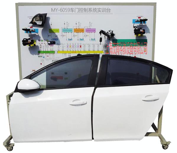 凌志LS400车门控制