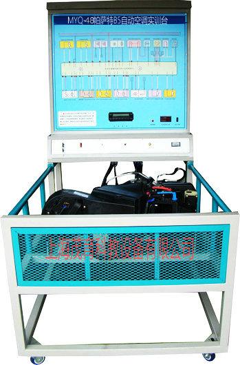 帕萨特B5自动空调