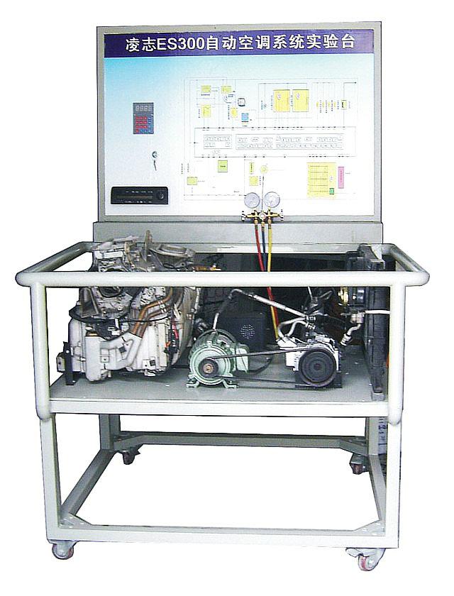 ES300自动空调实验