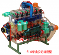 6110柴油发动机模