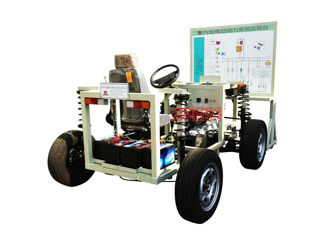 汽车电动动力系统