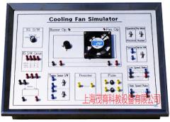 汽车冷却风扇系统