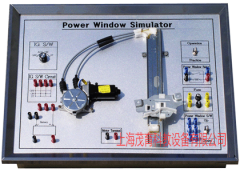 汽车电动车窗系统