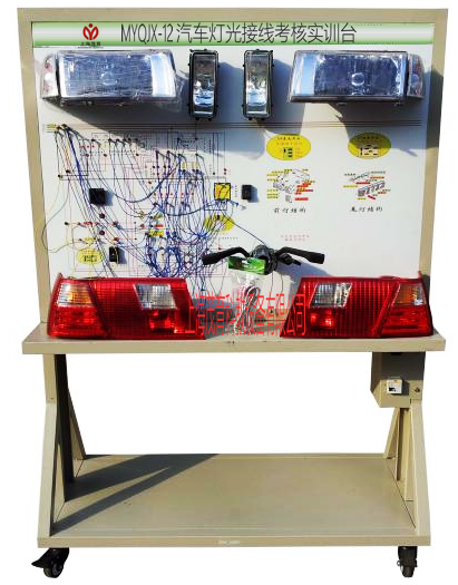 myqjx-12汽车灯光接线考核实训台