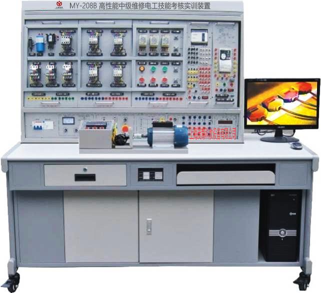 my-208b 高性能中级维修电工技能实训装置